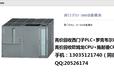高价回收二手西门子PLC模块模拟量输入输出模块