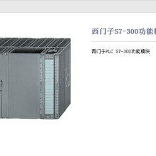 回收二手西门子PLC模块400系列6GK6AV6EP等模块