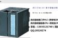 高价回收二手西门子AB等工控PLC模块CPU电源模块