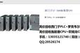 长期高价回收西门子PLC模块AB模块