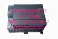 长久高价回收西门子PLC系列模块