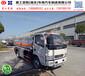 伊犁5吨运油车价格