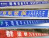 云南省墙体广告位招租