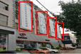 普洱茶城大道与普洱路交叉路口酒店墙面喷绘广告位招商