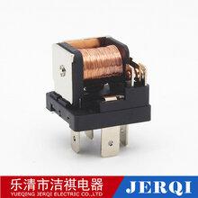 洁祺电器12VDC40A5脚无靠背汽车摩托车继电器JD1914通用汽车继电器