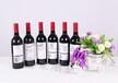 喝红酒的好处?#24515;?#20123;惠鑫荣酒业原装进口红酒