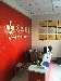 徐州富泊湾附近小学英语新概念辅导班