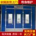宁夏银川烤漆房知名制造商银川汽车烤漆房多少钱鸿鑫牌全国销量第一