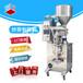 无纺布活性炭包装机价格活性炭包装机厂家