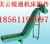 优质机床链板式排屑机