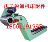 优质机床刮板式排屑机