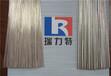 供应瑞力特真空银焊条,共晶银焊条,真空焊料,银基环保钎焊材料