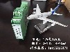 免标定喷水纺机信号放大器ZHBSQ-100