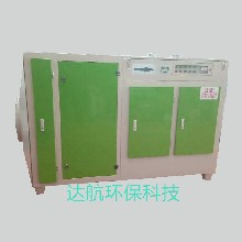 光氧净化器设备UV光解催化废气净化器工业除尘器