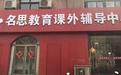 徐州风华园附近招收五年级语数外小班课学生