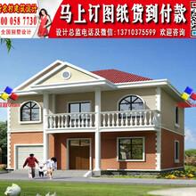 别墅设计图纸及效果图大全欧联农村房屋别墅Y14