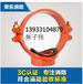 消防沟槽三通DN100DN65特价促销沟槽式机械三通