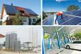 西安曙光新能源科技有限公司光伏发电