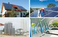 西安曙光新能源科技有限公司