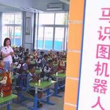 南开实验学校特别成立马识图机器人教育试验班