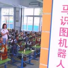 儿童产品幼教企业如何不花钱招商推广宣传?