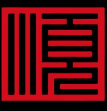 郑州恒指加盟股指加盟