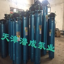 175潜水泵200潜水泵250潜水泵