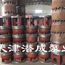 井用潜水泵型号井用潜水泵价格井用潜水泵参数