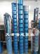 潜成泵业175QJ热水泵结构