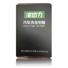 油动力ECU外挂节油器电子油门加速器节能环保提升动力外挂电脑图片