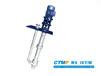 腾龙泵阀CQB-P不锈钢磁力泵2