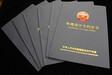 关于锡林郭勒盟牧民的一些专利申请