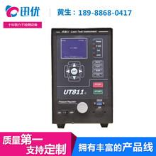 厂家直销新品手持式测试仪气密性检漏仪高精度泄漏检测设备