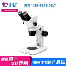 2016-2022年中国立体显微镜市场分析及投资策略研究报告图片