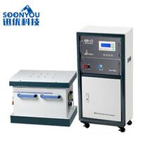 變頻電磁振動試驗機、垂直水平振動試驗臺圖片