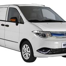北京纯电动汽车图片