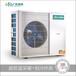澳佛斯空气能热泵采暖解决方案
