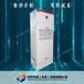 北京中科天瑞厂家供应北京配电柜,一级配电柜,PLC控制柜,控制箱