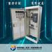 中科天瑞成套电气设备变频低压配电柜优质配电柜北京