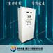 北京配电控制柜厂家供应低压成套配电柜,PLC控制柜,低压成套配电设备