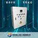北京中科天瑞户外配电箱厂家供应高低压成套配电箱北京控制箱电气自动化设备
