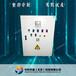 中科天瑞成套电气设备变频低压配电箱北京优质配电箱