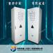 北京配电柜厂家中科天瑞配电盘低压配电柜