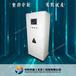 自动化成套厂家PLC控制系统配电盘低压配电柜
