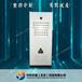 北京中科天瑞(ZKTR)配电柜成套设备专业安装技术