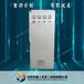 丰台配电柜厂家中科天瑞GGD配电柜电气自动化设备