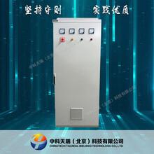 丰台配电柜厂家中科天瑞GGD配电柜电气自动化设备图片