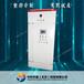 锅炉控制系统锅炉循环控制柜北京供应