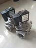 袋式除尘器核心配件-脉冲电磁阀直角式一寸半MCF-40