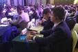 长春国际金融高级别会议提供同声传译设备租赁